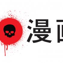 TOKYO TERROR® – Literatura oriental bem tratada