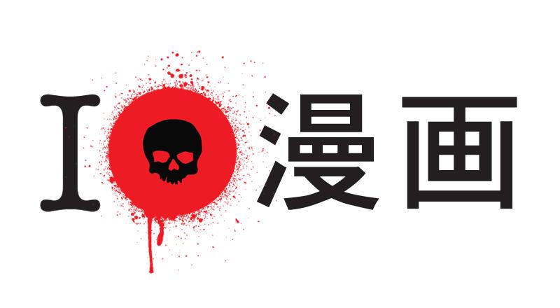 Tokyo Terror - Linha da DarkSide Books para cultura oriental
